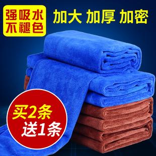 洗车毛巾擦车巾吸水加厚易清洗大号汽车专用抹布用品刷车工具套装图片