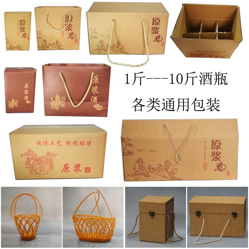 Винные коробки Артикул 566673061070