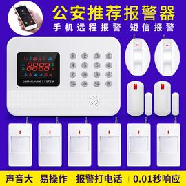 红外线防盗报警器家用感应小偷门窗室内gsm无线远程智能安防系统图片
