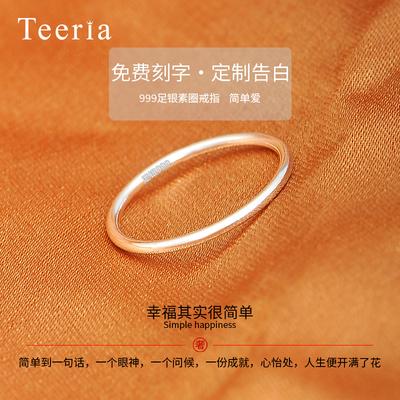 纯银戒指女ins小众设计男999足银指环简单细素圈光面情侣尾戒小指