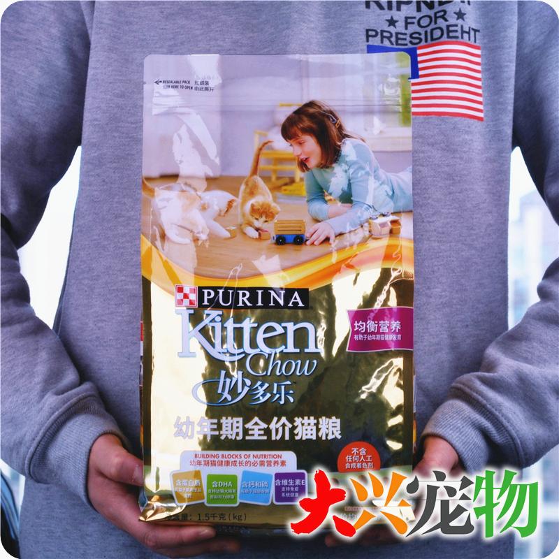 大兴宠物●美国[中国产] Kitten Chow妙多乐 幼猫猫粮 1.5kg/10kg