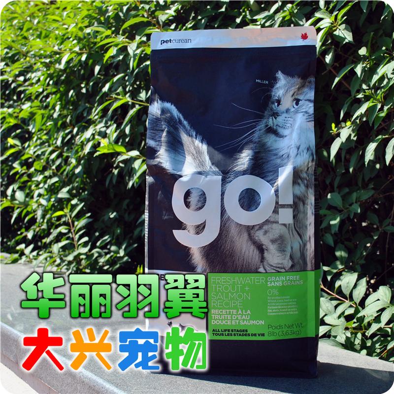 百加世标|Go! 天然无谷猫粮 三种鱼 [华丽羽翼] 成幼猫通用粮 8磅