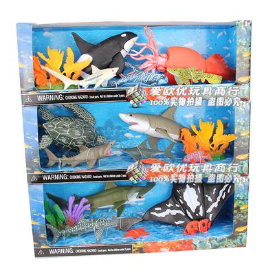 喜帝鲨鱼玩具模型大白鲨海洋动物关节可动锤头鲨海豚虎鲸玩具礼盒