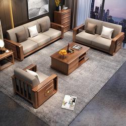 金丝胡桃木实木布艺沙发组合中式客厅家具套装现代简约轻奢小户型