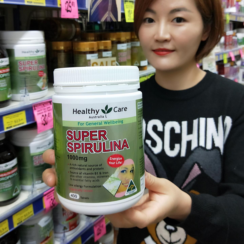 Бисер домой австралия импорт Healthy Care hc спираль водоросль лист увеличение увеличение тело качество поддержка желудок 400 зерна