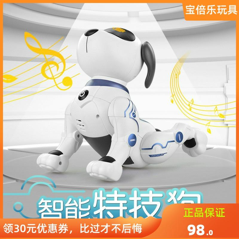 乐能K16 仿生智能编程特技机器狗倒立音乐跳舞儿童遥控电动玩具狗