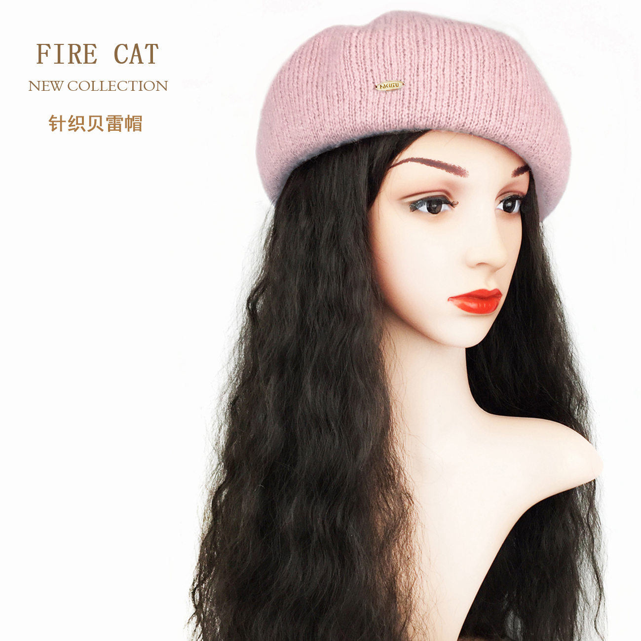 Hat female winter Korean wool hat solid color label Beret warm knitting wool hat autumn and winter fashion