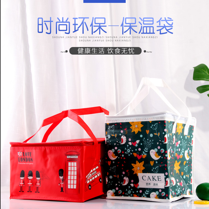 Birthday cake heat preservation and refrigeration bag aluminum foil thickened large take out constant temperature environmental protection hand bag ice pack lunch box lunch box