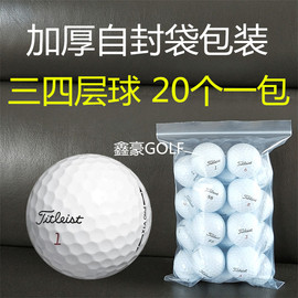 送网兜20个装Titleist  PROV1X二手高尔夫球二手球三四层比赛球图片