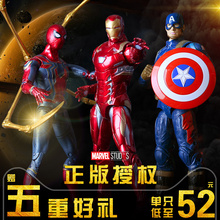 China Mobile mk85 Marvel Avenger alliance 4 American captain 3 iron man spider man model hand-made toys