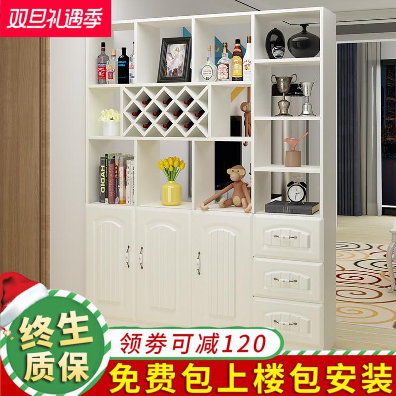 酒柜现代简约屏风隔断装饰客厅门厅柜鞋柜置物柜展示柜入户玄关柜