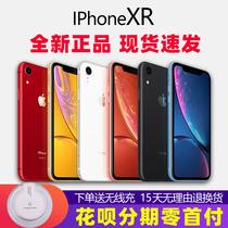分期免息 Apple/苹果 iPhone XR 苹果XS iphonexr双卡xsmax手机8x
