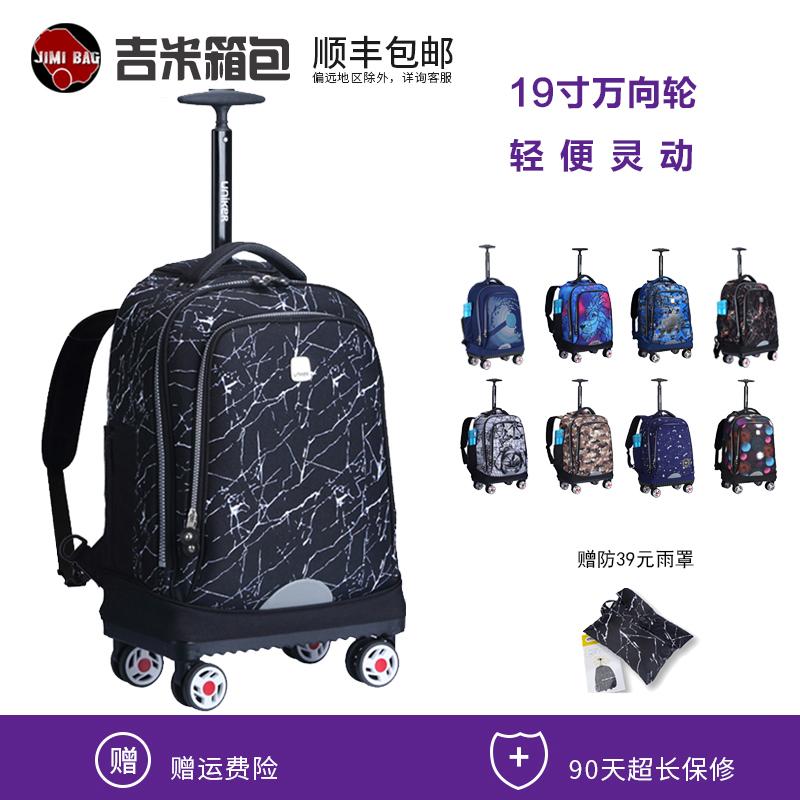 Дорожные сумки / Чемоданы / Рюкзаки Артикул 581898497203