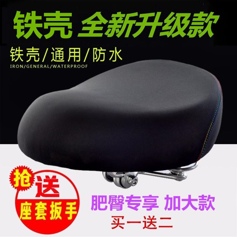 电动车坐垫电动自行车车座子电瓶车座垫铁底加大通用爱玛雅迪座椅