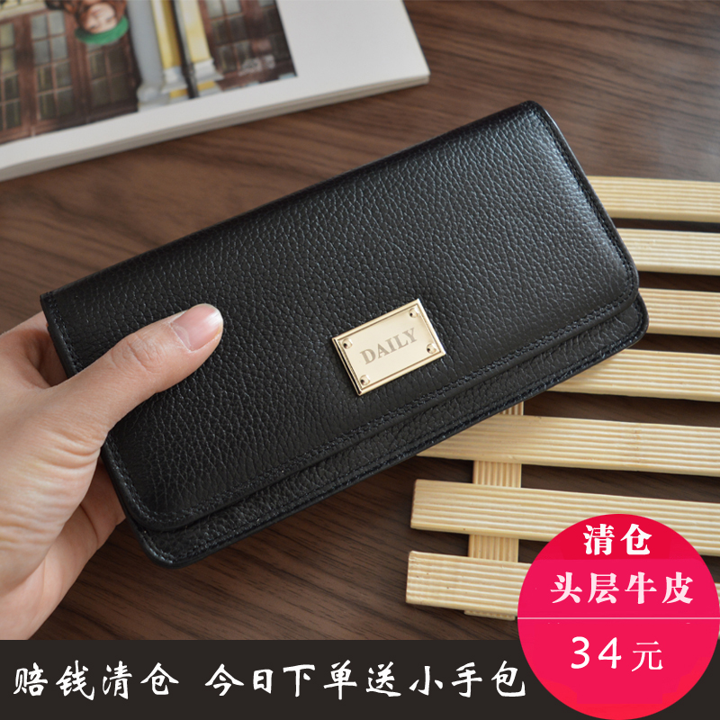 Authentic new Korean version wallet womens long leather European and American multi-functional leather folding thin student zero wallet