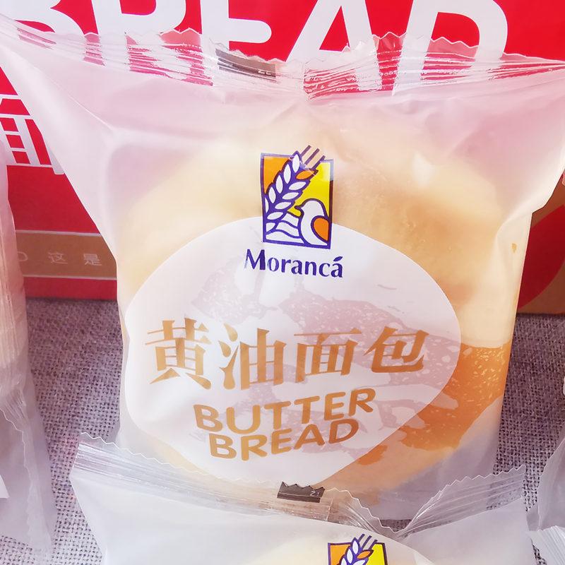 慕兰卡4斤整箱夹心早餐老式黄油23.00元包邮