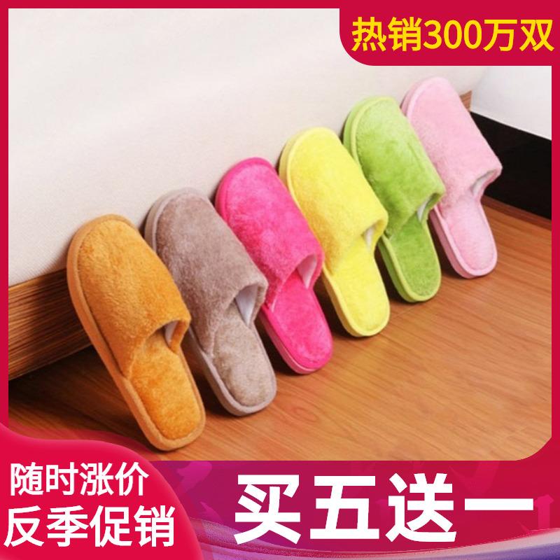 秋冬季棉拖鞋女居家用男卧室内木地板...