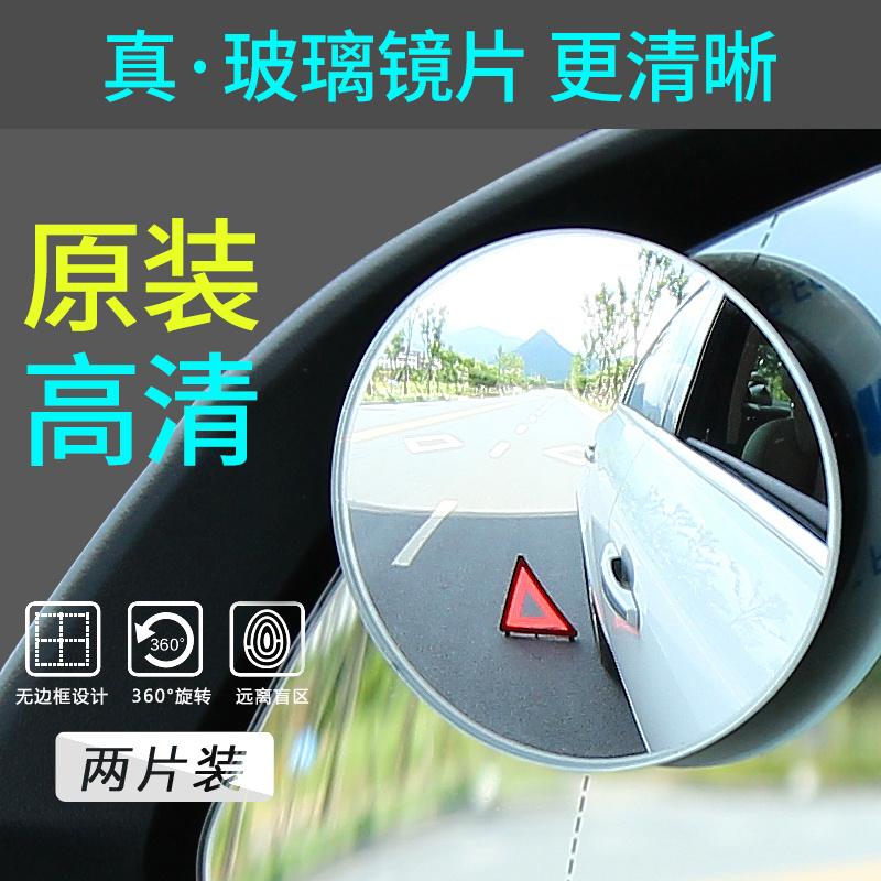 Зеркала для автомобилей и мотоциклов Артикул 552277648056
