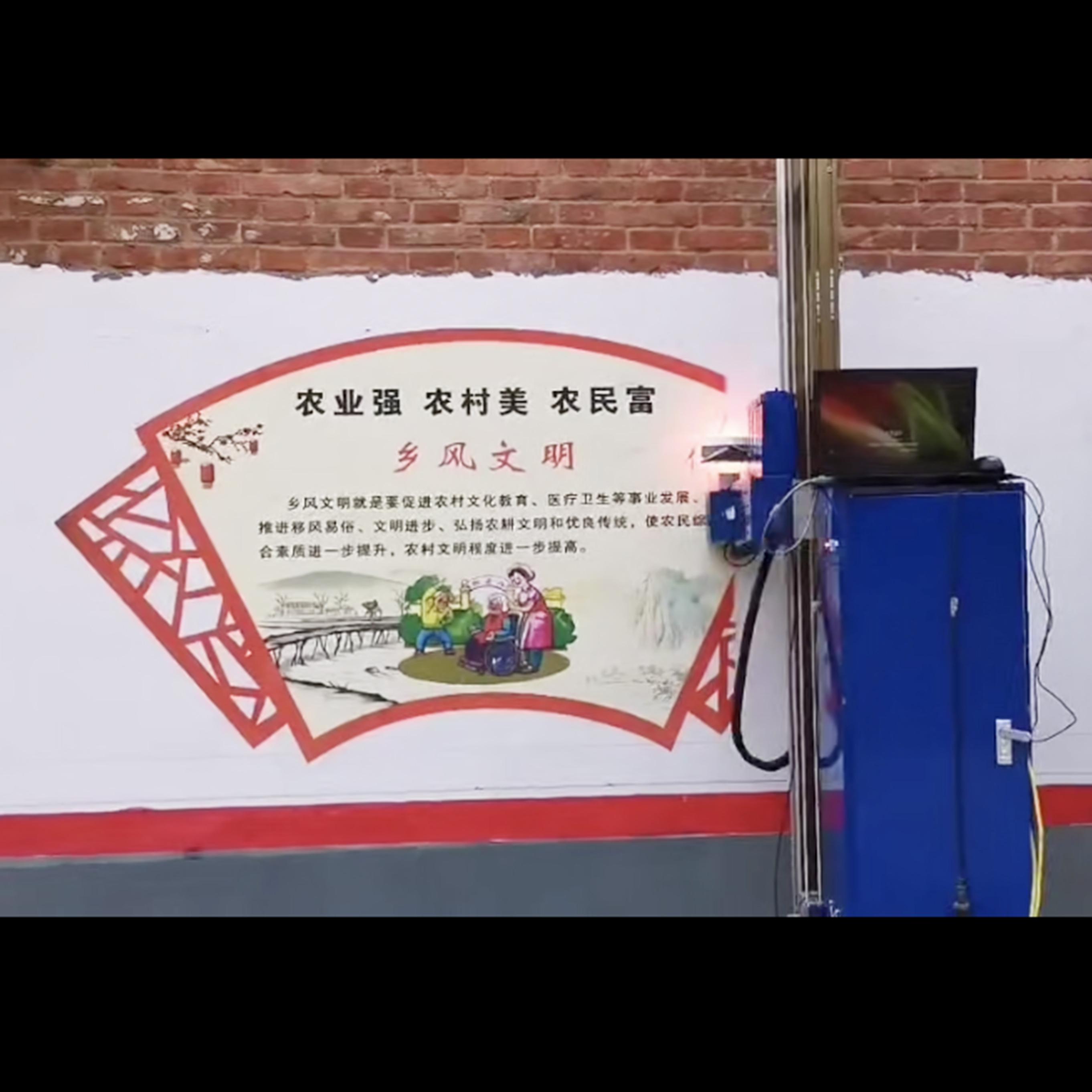 3 D知能壁の彩色機スプレー室内屋外文化壁自動絵画ロボット壁画プリンタ