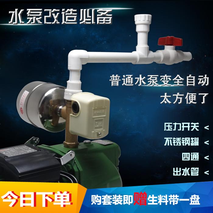 水泵�o塔全自�庸┧�系�y�毫��_�P水泵�毫�控制器不�P��毫�罐家用