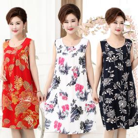 夏季中老年棉绸连衣裙大码妈妈装人造棉裙子老年人睡裙薄女装长裙