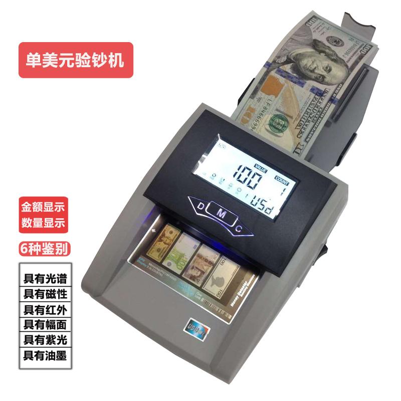 Китайские деньги Артикул 19535005429