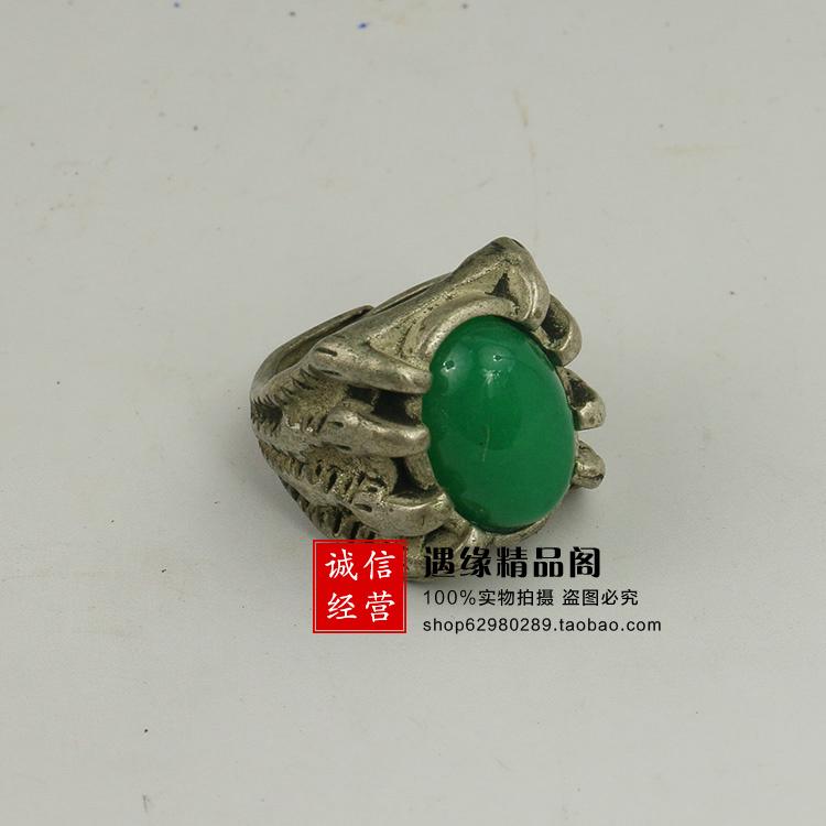 Изделия из малайского нефрита Артикул 601689897548