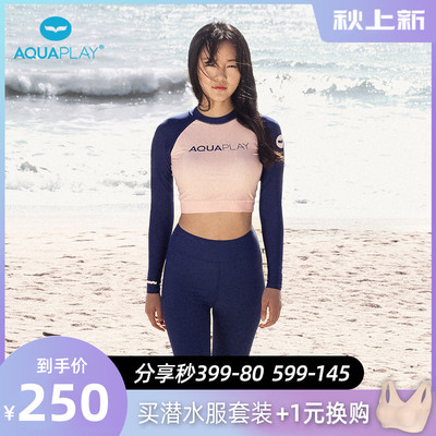 Korea AquaPlay short diving suit female split sunscreen long-sleeved swimsuit quick-drying jellyfish suit beach surfing suit