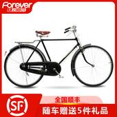永久自行車26/28吋經典復古老款男自行車老式車