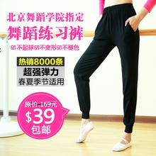 Каждый день специальное предложение танец брюки женские форма тело практика гонг сильный и красивый упражнение брюки редис брюки мужской йога брюки свободный исцелять брюки