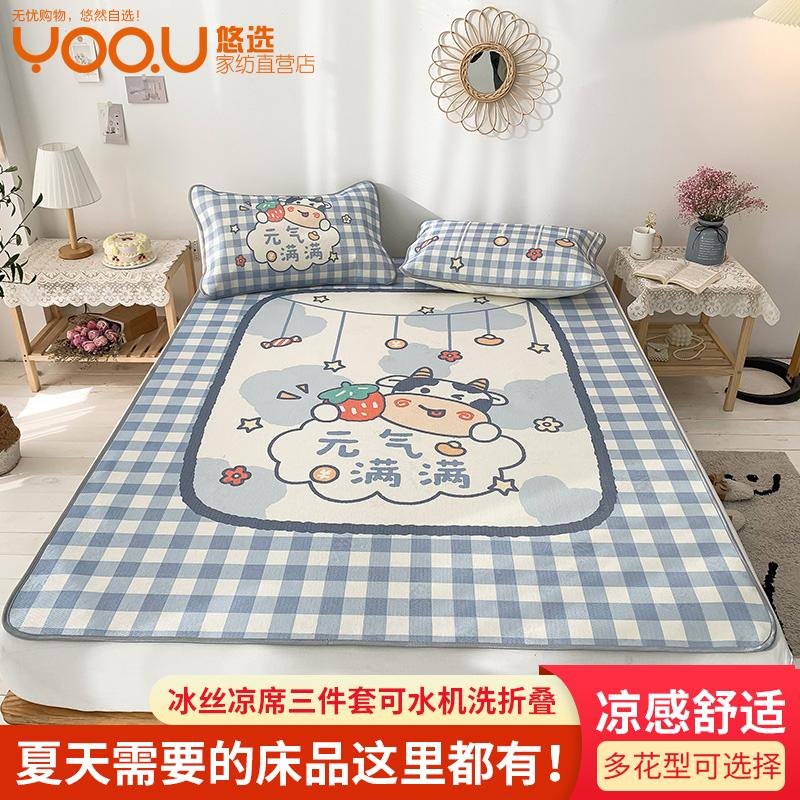 Декоративные одеяла и подушки / Прикроватные коврики Артикул 645199086526