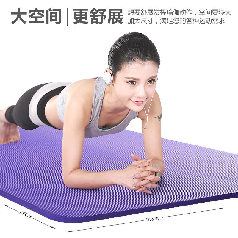 瑜伽垫健身垫初学者防滑地垫男女垫子加长加宽加厚运动毯瑜珈垫图片