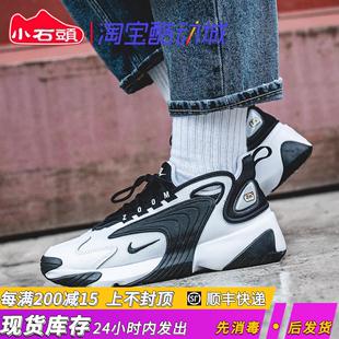 NIKE ZOOM 2K黑白熊猫老爹鞋男女情侣运动气垫跑鞋AO0354 AO0269