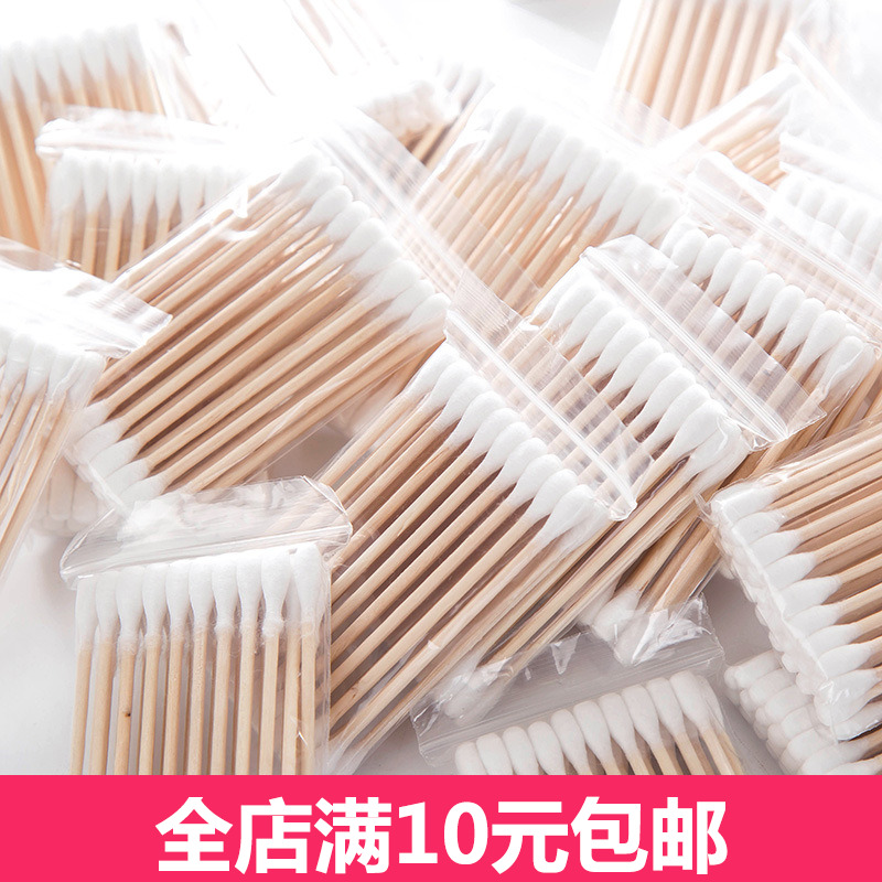 Double head sanitary cotton swab baby cleaning cotton swab eye lip makeup remover cotton swab ear cotton swab