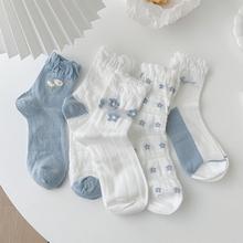 中筒袜子女蓝色花边夏天ins潮可爱日系夏季薄款长筒袜坚果妈咪