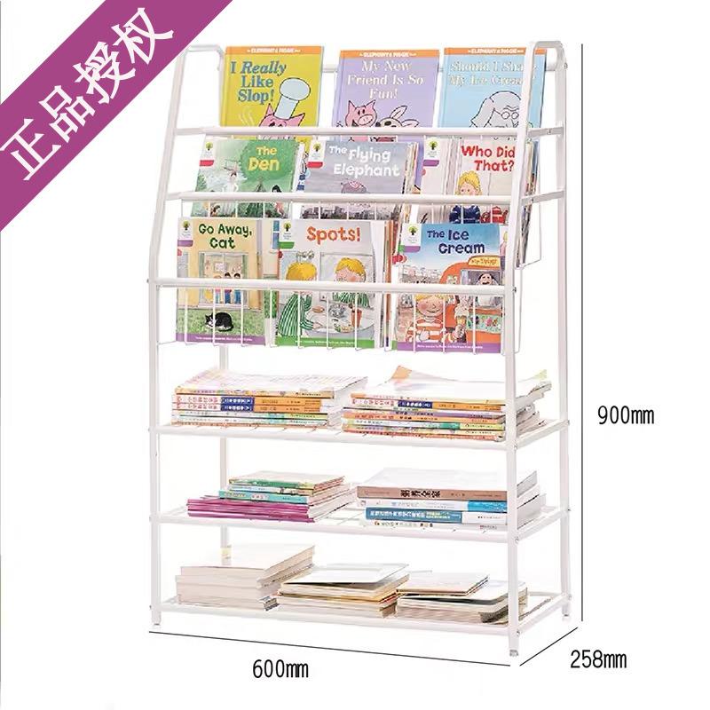 Sx601k / D Book fragrance IKEA childrens bookshelf iron art baby bookshelf shelf floor toy storage shelf