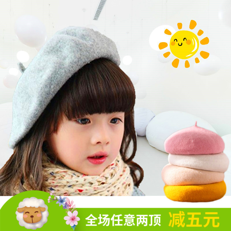 Childrens Beret girls solid color South Korea Middle and large childrens Princess versatile wool autumn and winter British Korean red bud