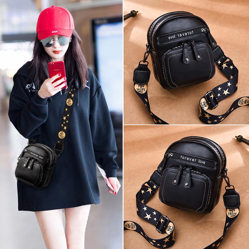 夏天放手機包迷你小包包零錢袋單肩斜挎包2020新款潮時尚百搭女士