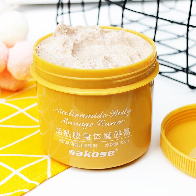 烟酰胺身体磨砂膏去鸡皮肤嫩白全身乳木果小黄罐去除疙瘩毛囊角质