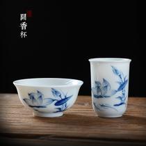 闻香杯套装茶道功夫茶具茶艺表演手绘青花瓷茶杯陶瓷杯子品茗杯