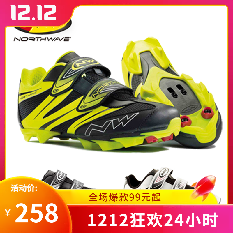 Genuine NW PAIKE mountain bike cycling shoes self locking shoes mens bicycle professional air lock shoes summer package mail