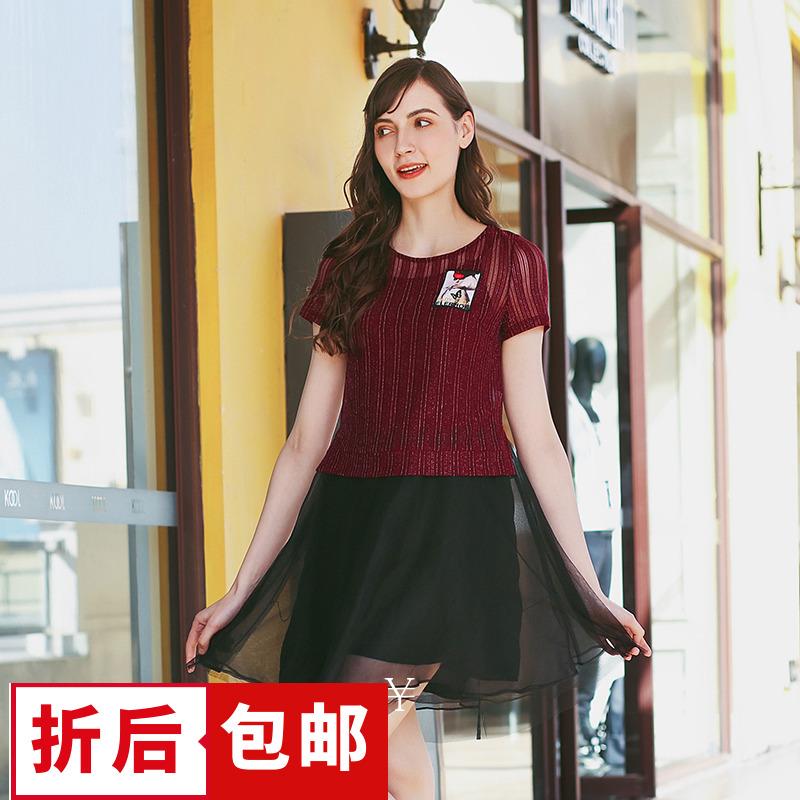 【4.5折包邮】HH系列女装品牌剪标折扣店尾货夏纱网两件套连衣裙