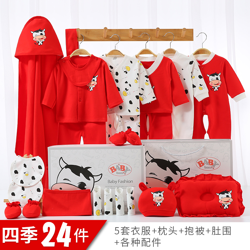 Year of the Ox baby clothes newborn gift box pure cotton set spring and summer newborn gift newborn full moon supplies