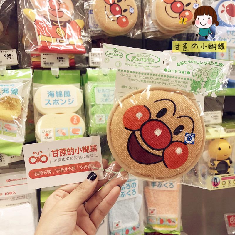 日本 面包超人婴儿沐浴海绵宝宝沐浴擦 幼童沐浴球儿童搓澡巾