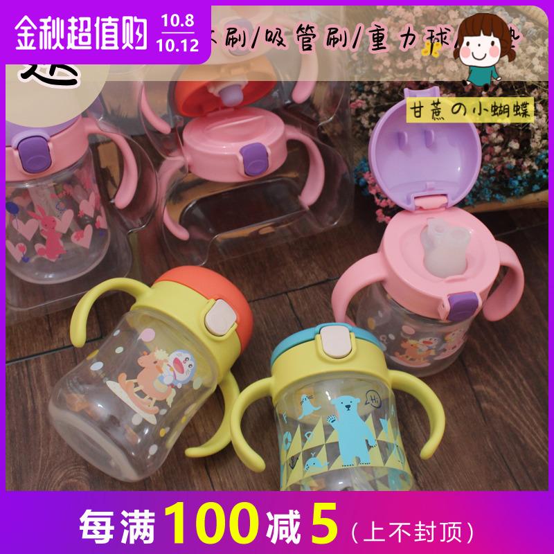 日本richell利其尔婴儿童学饮杯88.00元包邮