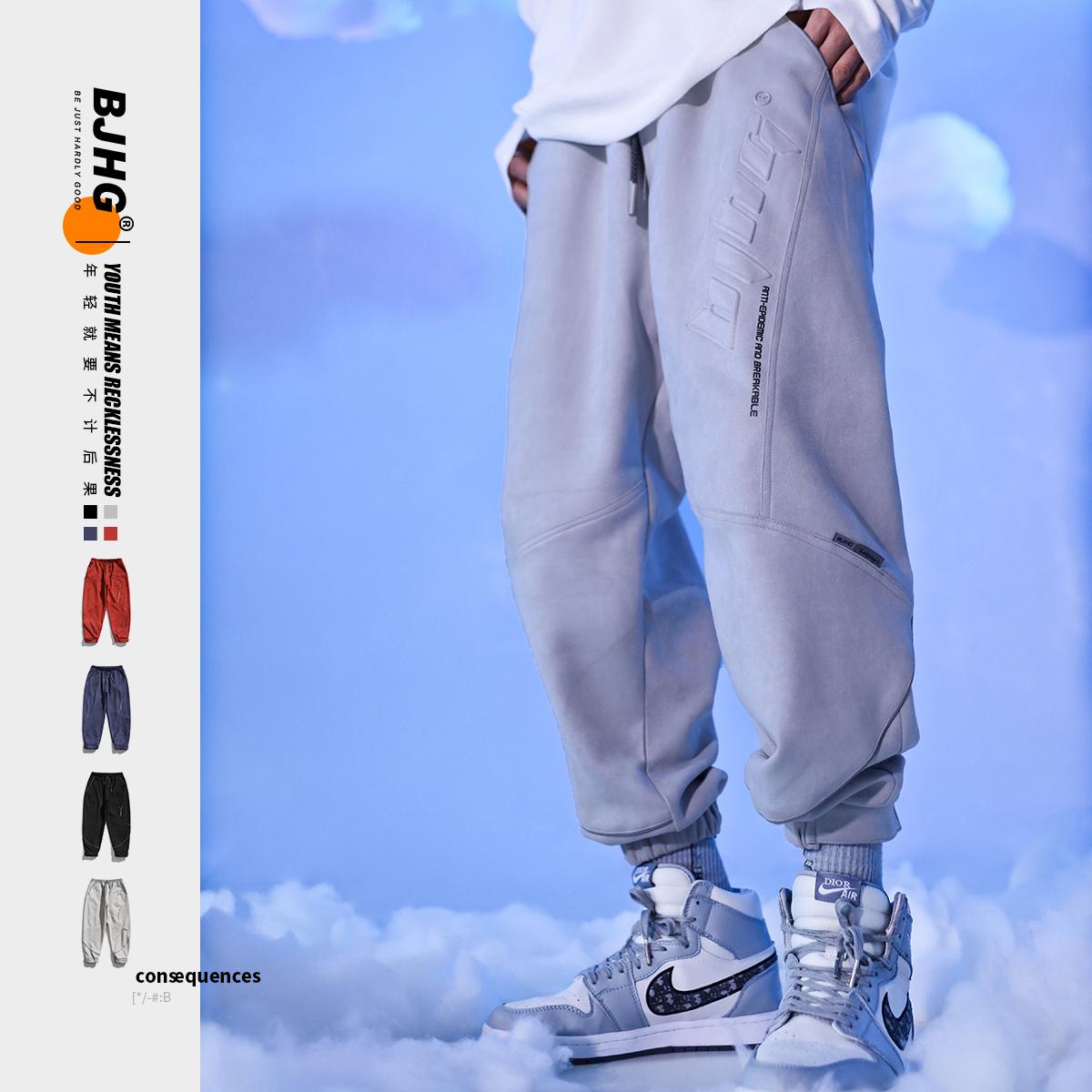 【特价】BJHG自制春嘻哈长裤束脚裤男潮牌欧美街头宽松休闲哈伦裤
