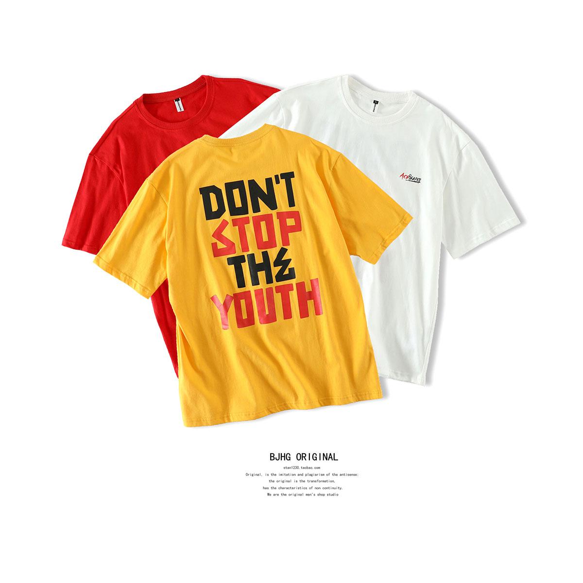 【特价】BJHG夏欧美街头嘻哈宽松字母印花短袖T恤潮男体恤半袖