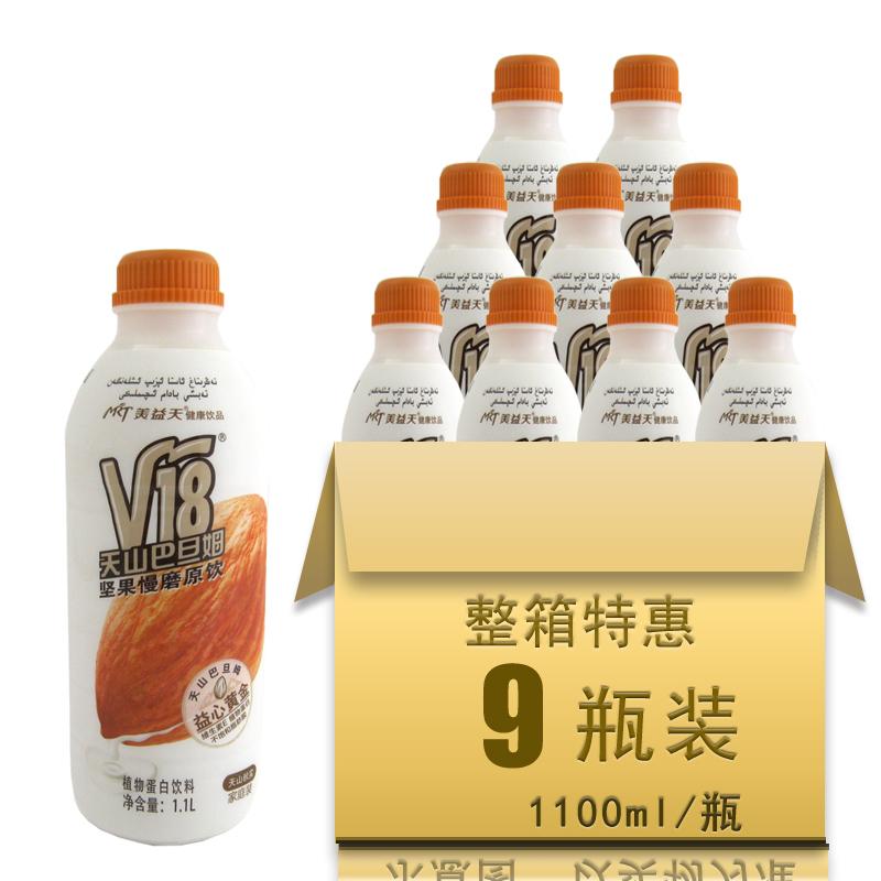 新疆美益天V18巴旦姆圣乳植物蛋白饮料巴旦木饮料1100ml*9瓶包邮