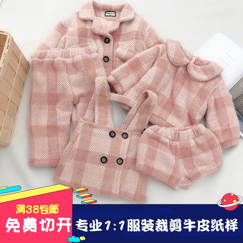 背带裙怎么搭配外套:冬季背带裙搭配外套