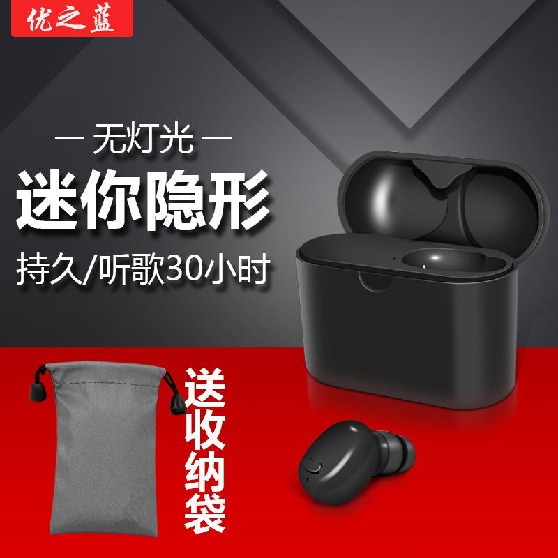 S570蓝牙耳机超小无线迷你 最小隐形耳塞入耳塞式重低音耳机通用